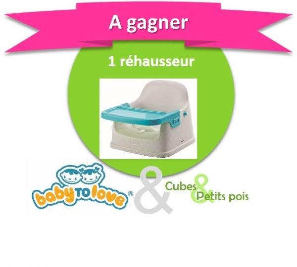 BabyToLove offre un rehausseur pour bébé- Anniversaire Cubes et Petits pois {Cadeau 9}